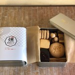 燻製マーケット - 燻製クッキーアソート