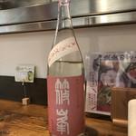 魚金 - 篠峯 純米吟醸無濾過生原酒