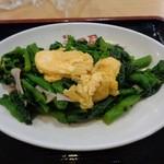 大衆食堂 半田屋 - 菜の花炒め¥136