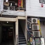 生ラム肉専門店 らむ屋 - 古いテナントビルの2Fにお店はある
