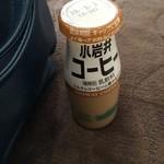 道の駅 大滝温泉 - ドリンク写真:小岩井、、、牛乳パックのイメージより甘い。