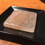 牛の達人 - 岩塩