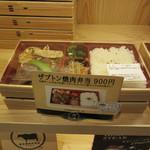 東京精肉弁当店 - 販売状況