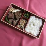 東京精肉弁当店 - ザブトン焼肉弁当 900円