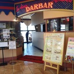 インディアン レストラン ダルバル - 外観