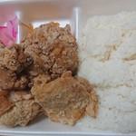 元祖からあげ本舗 だるま - 料理写真:あいもり弁当ご飯大盛り