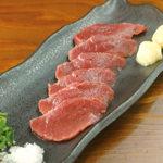 熊本直送 桜肉 赤身