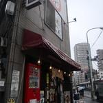 武蔵野アブラ学会 - お店の入り口