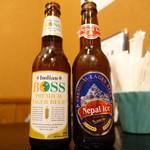 ロストコーナー - ボスとアイスビール