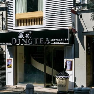 待望の日本1号店