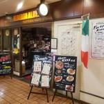ナポリの食堂 アルバータ アルバータ - 外観写真: