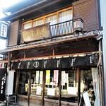松屋長春 - 松屋長春 の 店舗。      2019.03.09