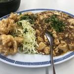 雁飯店 - 料理写真:火曜の日替り