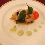 マゼランズ - 料理写真:シュリンプと帆立貝のマリネ