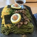 Cafe&IT Fiesta - 瓦蕎麦(1,100円×2人前)