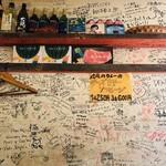 広尾のカレー - 壁一面にみんなの落書き!