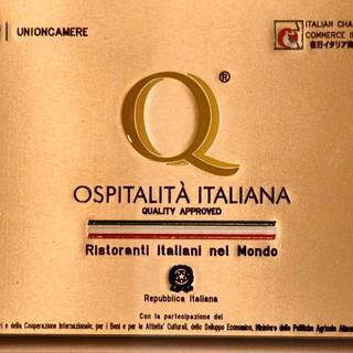 イタリアンホスピタリティ認証マーク
