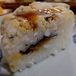 すし屋のやすけ - あなご押し寿司
