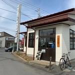 うどん製麺 みきや - 入口