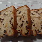 コミネベーカリーパン工房こみね - ぶどうぱん  330円