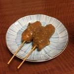 串処ぼんど - カレー串カツ