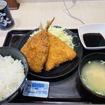 吉野家 - アジフライ定食 580円…コレはイイ