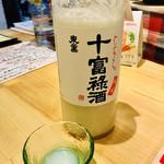 地酒蔵大阪 - 十富禄酒 美味しいよぉ〜