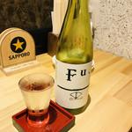地酒蔵大阪 - やっと飲めました…