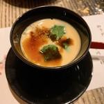焼鳥和食 鳥屋 寿 中目黒 - コースの鶏だし茶碗蒸し