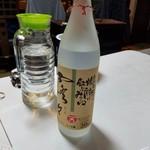 酒処 粋 -