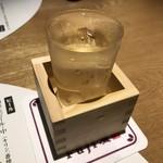 Fuji屋 京色 -