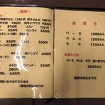 """精香園 - 名古屋コーチン、上ミノも美味しいですよ( """"´༥`""""  )"""