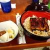 なかや 蒲焼店 - 料理写真:ランチうな丼