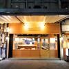 天ぷらとワイン 小島 - 外観写真: