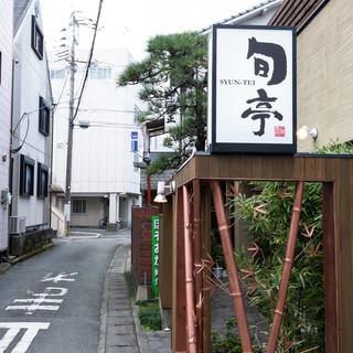 手ぶらでBBQも、長崎&佐賀近海の鮮魚も◎飲み放題付コース!
