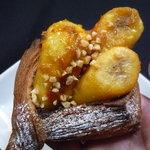 タケウチ - ☆とろ~りバナナが個性的ですね~☆
