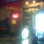 BAR RESTAURANT OUMEYA - PAP_0083 (2)
