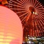 うら嶋 - 横浜の夜景は海から近い。大観覧車のすぐ下を通ります!