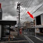 旬菜 籐や - 内野駅前交番の向かいです(赤い⇨)