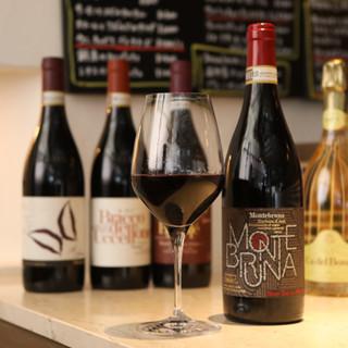 多くのワイナリーを巡って直接セレクトしたイタリアワイン