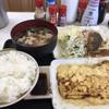 にしな - 料理写真:和定食 ¥780