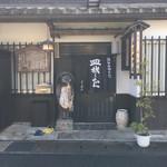 Yoshimura - お店の外観