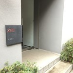 ゼンカフェ - 入口