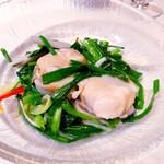 103614371 - 蛤とうるい、韮の塩炒め