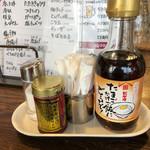 くし処 虎ノ坊 - 卓上調味料