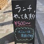 くし処 虎ノ坊 - 外メニュー