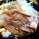 つけ麺 一翔 - 旨辛一翔ラーメン!!焼豚1枚トッピング