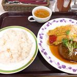 横浜市役所 第三食堂 かをり - ◆日替わりランチ 650円
