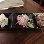 ぶんぶく庵 - 酒の肴 三種盛り合わせ800円