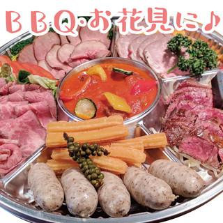 お花見・BBQ・ホームパーティーに◎オードブル2986円
